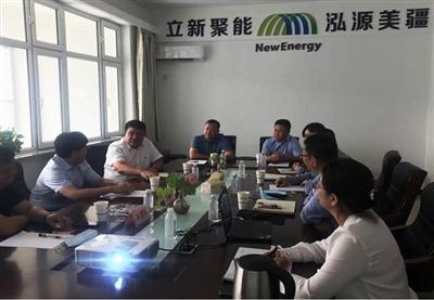 兵团十三师副师长一行莅临新能源集团环境检测公司参观调研